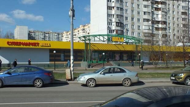 "Сеть ""Лента"" приобретет супермаркеты ""Билла"" за 215 млн евро"