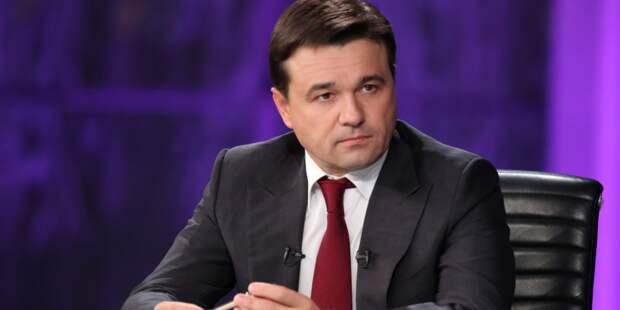 Воробьев выехал на место ЧП в Ногинске