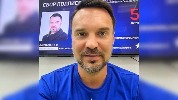 """Руководитель PolitRussia прокомментировал побег """"Радио Свобода""""* в Чехию"""