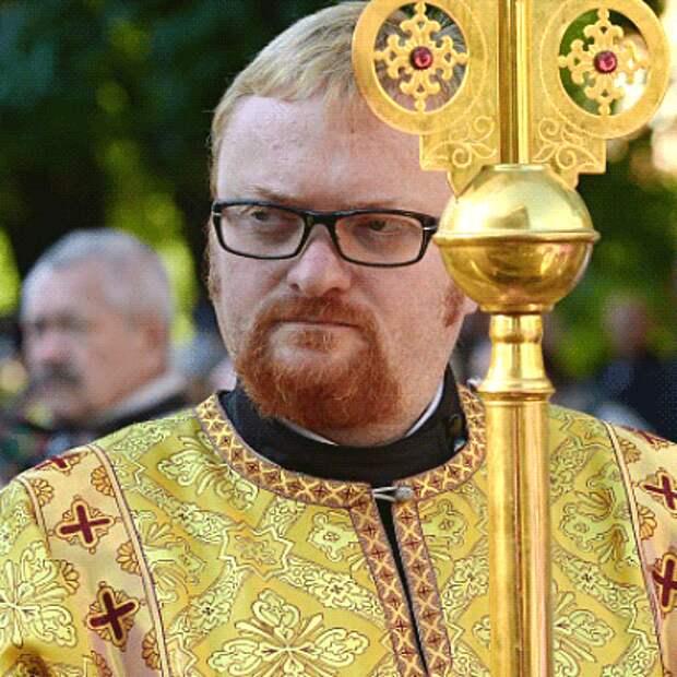 Милонов объяснил протестную активность молодежи сексуальной неудовлетворенностью и порнозависимостью