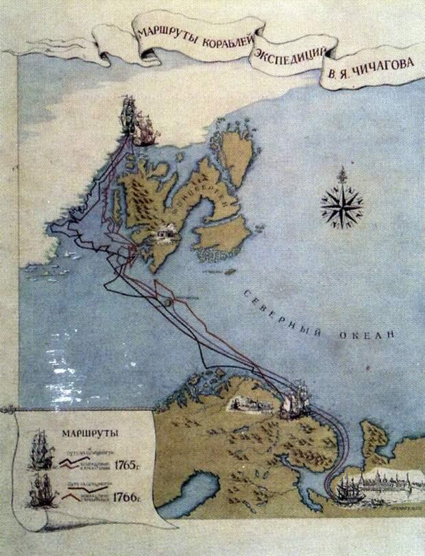 Адмирал Василий Яковлевич Чичагов: вторая арктическая экспедиция и служба в Архангельске