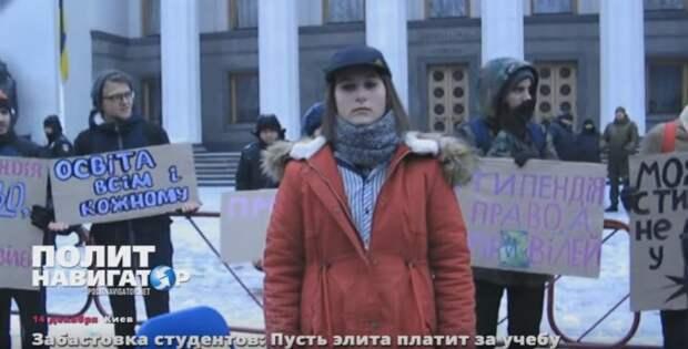 До киевских студентов наконец дошло, что они выскакали на Майдане(видео)