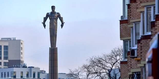 Сергунина: В следующем году в Москве начнется реставрация памятника Юрию Гагарину. Фото: М. Денисов mos.ru