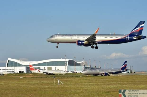 С июня «Аэрофлот» будет летать в Крым и обратно до 14 раз в день