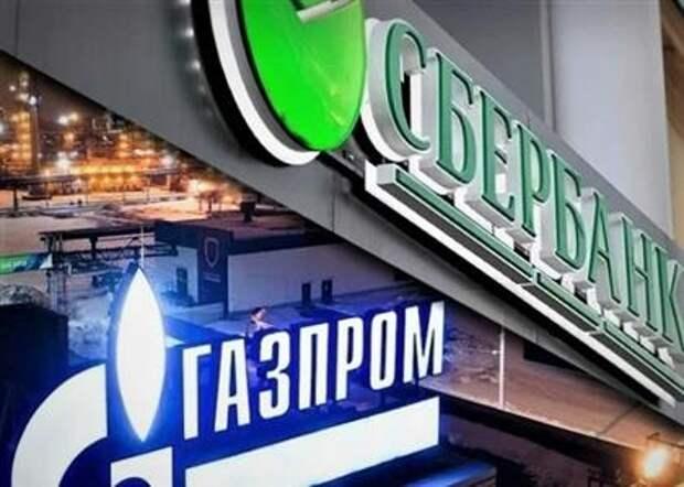 """""""Газпром"""" вновь обошел """"Сбербанк"""" по капитализации"""