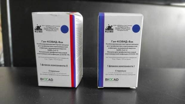 Крым получил более 8 тысяч доз вакцины от COVID-19