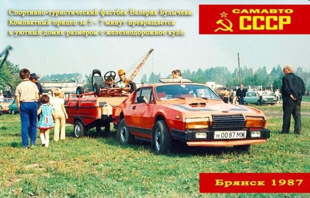 «Яперешел линию фронта»: каким СССР запомнился иностранному журналисту