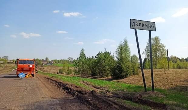 Проблемный 1,5-километровый участок ремонтируют на дороге Глазов - Яр - Пудем