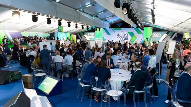 В Мастерской управления «Сенеж» состоялась церемония открытия суперфинала конкурса «Лидеры России 2020»