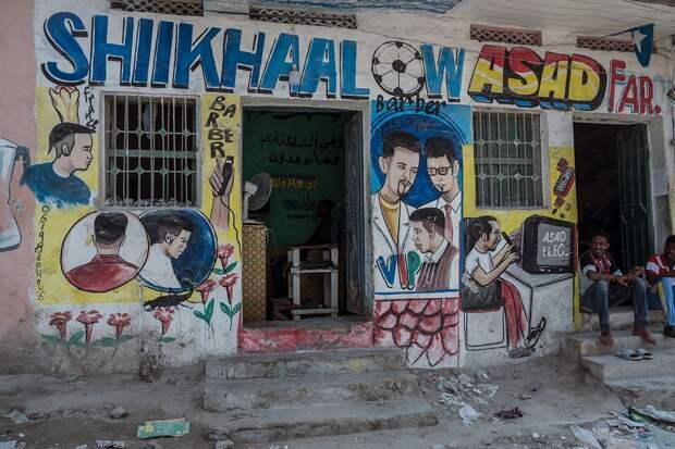 Каменные витрины Сомали