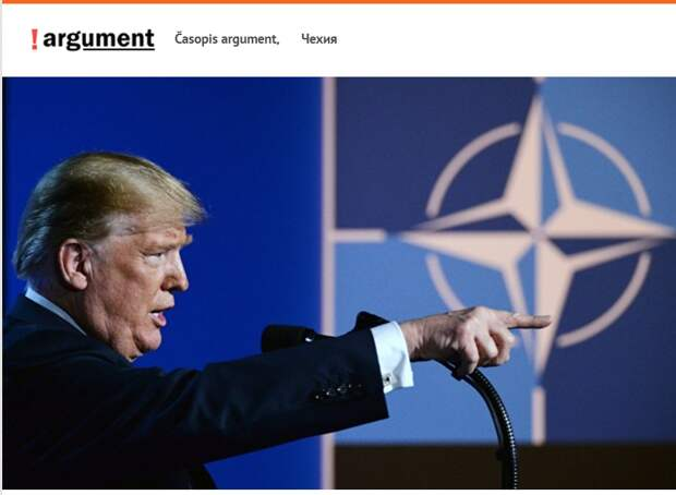 Časopis argument: кто подогревает конфликт с Россией?