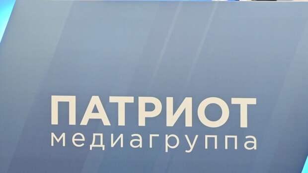 """Медиагруппа """"Патриот"""" и онлайн-издание VNews World сообщили о начале сотрудничества"""