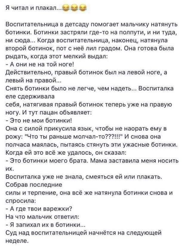 Как-то раз зимой с утра выходит новый русский на балкон своей виллы, потягивается, и вдруг видит...