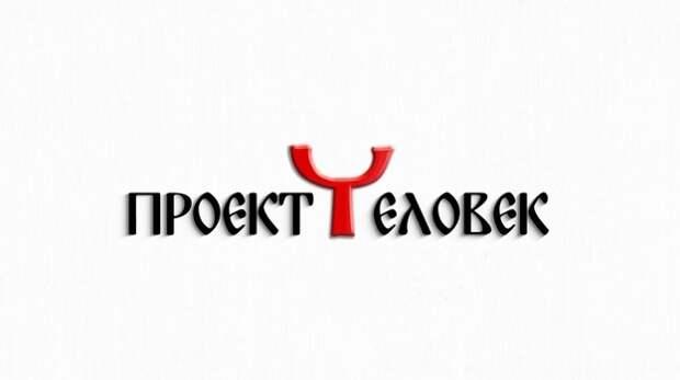 «Вести Крым» запускают проект «Ч»