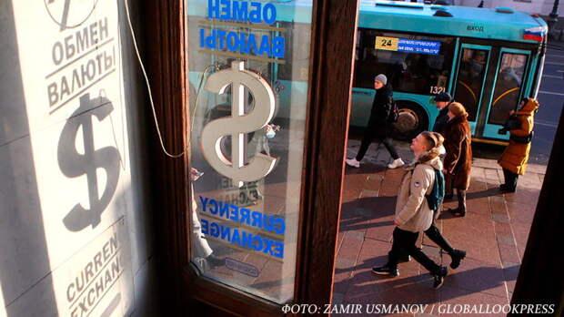 Семь лет борьбы с долларом. Воз и ныне там
