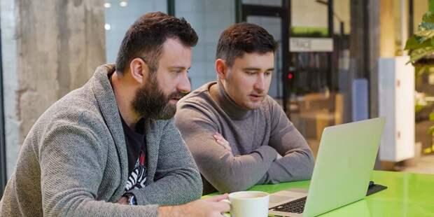 На Инвестпортале Москвы заработал онлайн-навигатор по мерам поддержки для предпринимателей