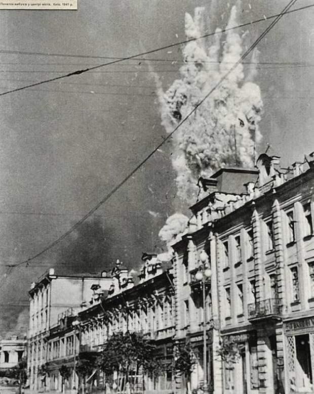 Подрыв Крещатика: как Красная Армия устроила «огненную встречу» нацистам в Киеве