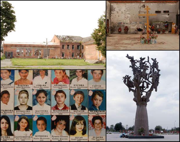15-летие Бесланской трагедии стало поводом для очередной атаки на российскую власть