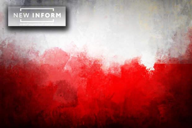 Реальный враг найден: украинцы признали, что Польша хочет их уничтожить