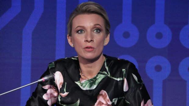 Захарова посоветовала НАТО выработать последовательную политику в отношении РФ