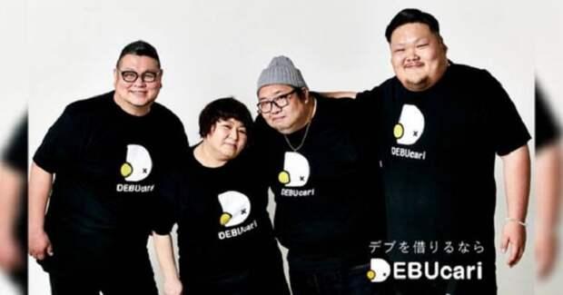 В Японии открылась служба по найму толстяков