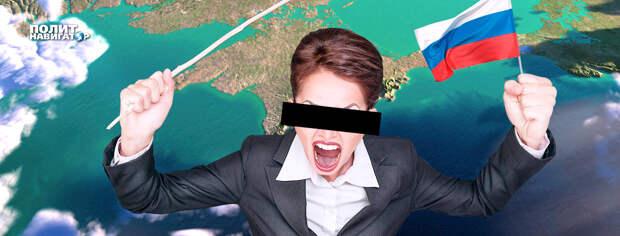 После посещения Крыма украинскую преподавательницу арестовали как «шпиона ФСБ»