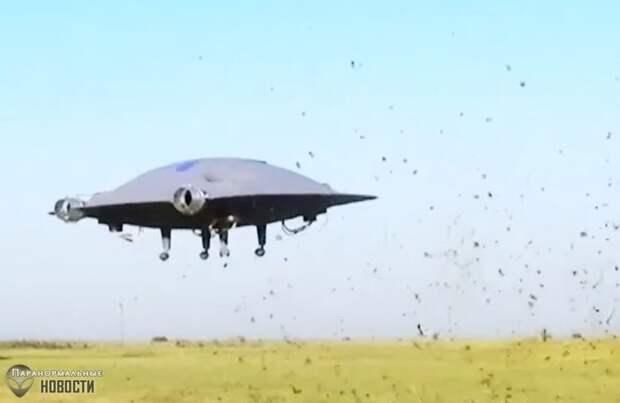 Ученые изобрели дрон-НЛО