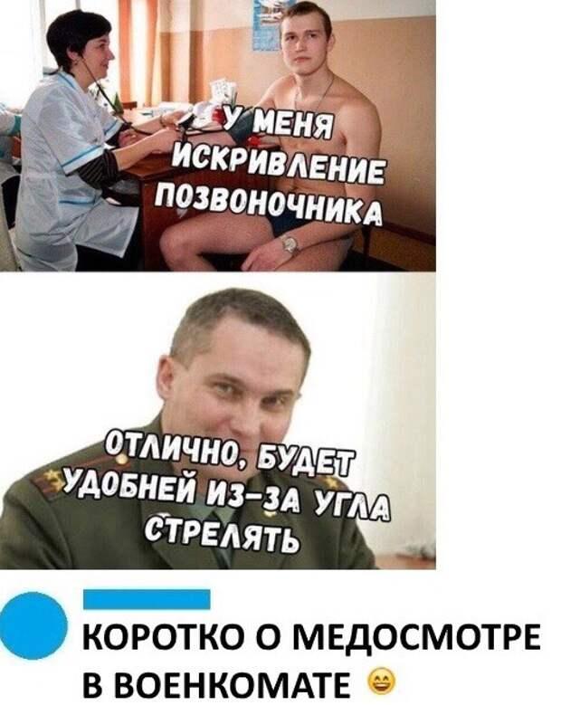 ФОТО ПРИКОЛЫ (40 фото)