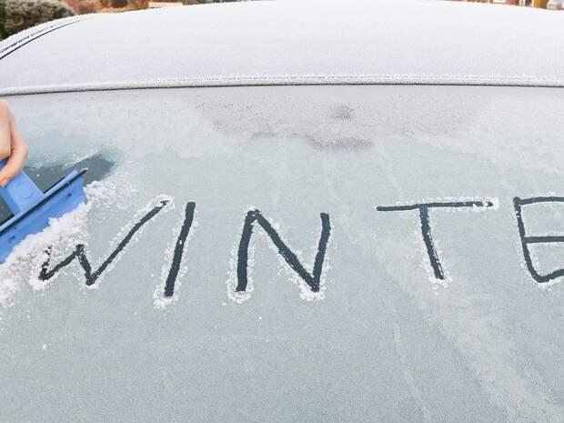 Как гарантированно завести машину в сильный мороз