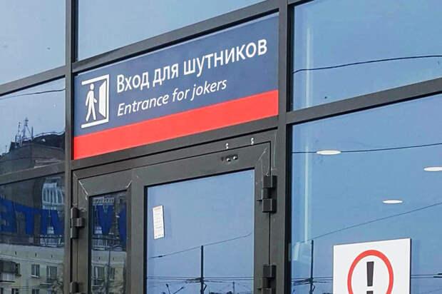 От департамента транспорта Москвы