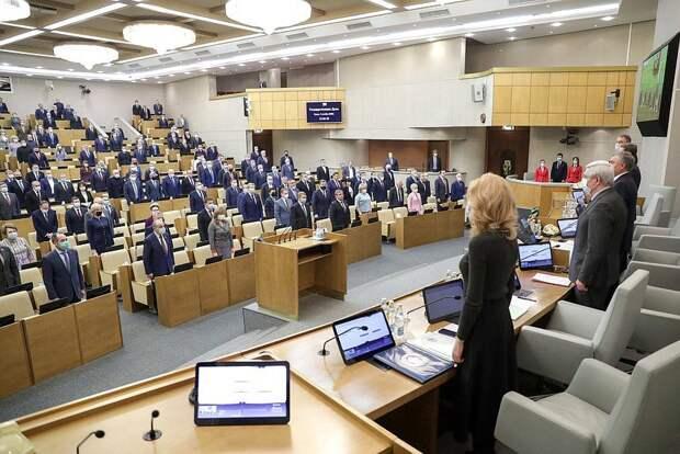 Выборы в Госдуму-2021: обзор главных событий 30 апреля