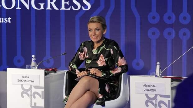 """Захарова с иронией отнеслась к словам Блинкена о """"лучшем друге"""" США"""