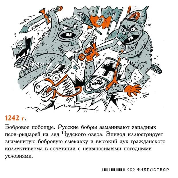 Прощальный салют русофобии - чтобы никогда не скучать по ней
