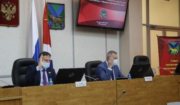 Главы дум приморских муниципалитетов обсудили вопросы обращения сотходами