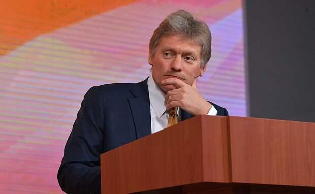 Песков прокомментировал выдвижение Путина на Нобелевскую премию