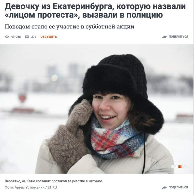 """Дети познают мир. Сергей """"Zergulio"""" Колясников"""
