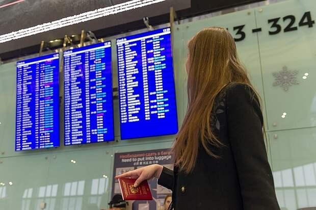 Стоимость самого дорого авиабилета на майских праздниках превысила 300 тысяч рублей