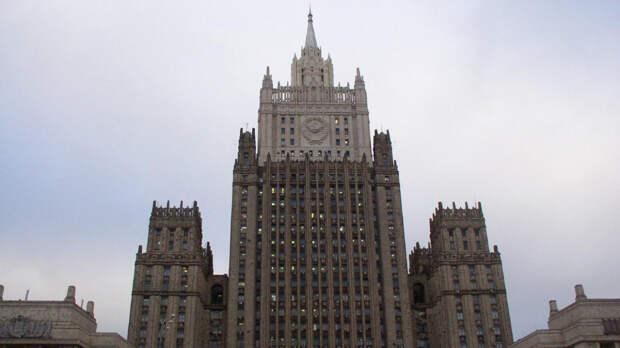 МИД РФ назвал позором заявления Чехии по взрывам на складах