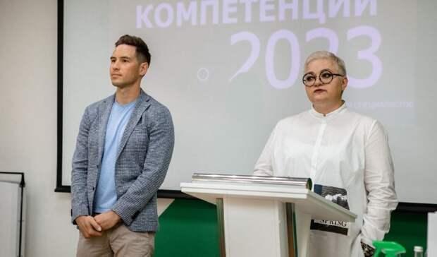 Сбер иРИНХ улучшают качество высшего образования наюге России
