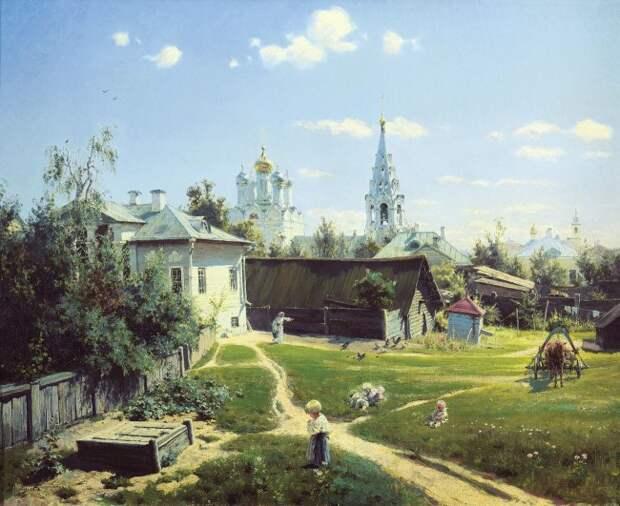 Дореволюционная Россия в картинах Василия Поленова.