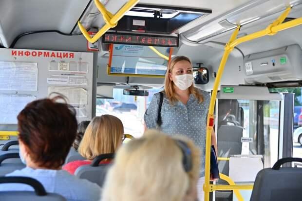 ВДзержинске провели рейд по соблюдению масочного режима вобщественном транспорте