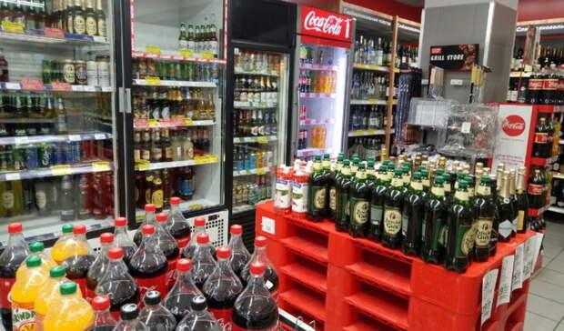 День детства в Оренбургской области будет безалкогольным