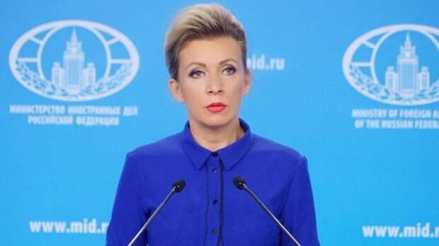 Захарова прояснила ситуацию с просьбой Болгарии о помощи