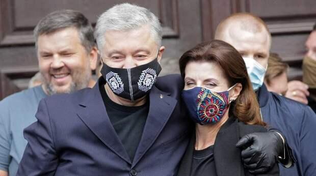 Супруги Порошенко хранят дома миллионы наличными