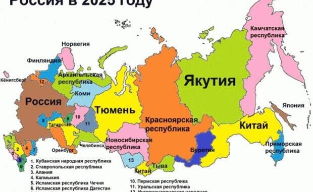 """В Германии пообещали """"оставить"""" от России клочок земли: """"Размером с Польшу"""""""