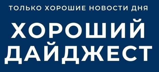 Павлюченкова в финале РГ, Карацев и Веснина не взяли титул, Украину обязали убрать с формы лозунг, Нобелю дали аккредитацию и другие новости