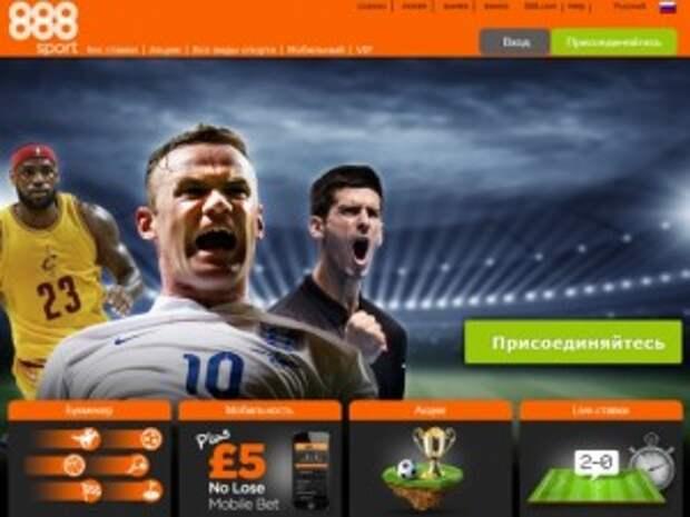 Ставки на спорт в Казахстане