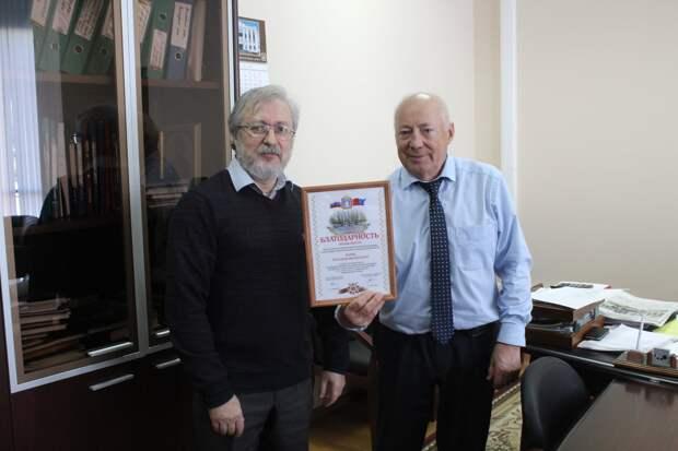 Архитектор Аркадий Фарба удостоился почётной грамоты облдумы