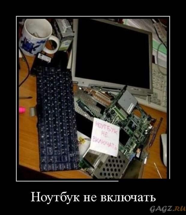 1422997378_demotivatory_24