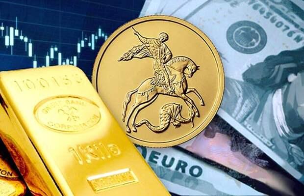 Почему золото потеряло импульс этим летом